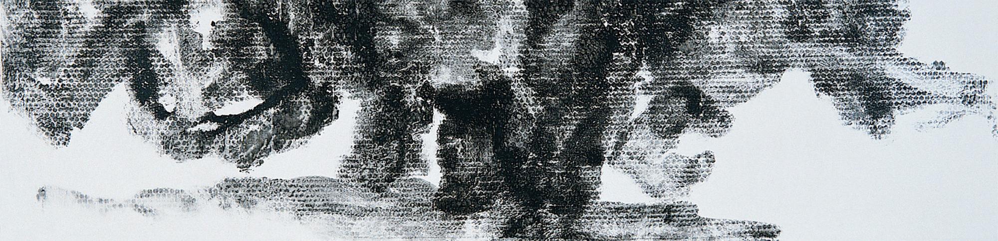 La carrasca, 2004, monotype sur toile, 47.5 x 195 cm. (Photo © A.Morain)